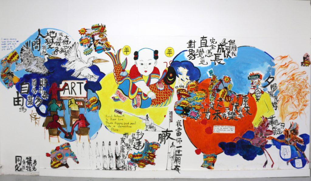 International Art Festival: Group 2